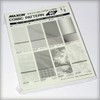 2-A-Comic-pattern-half-Kit