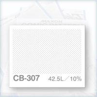 S-CB-307-PROD-RETINI-MAXON