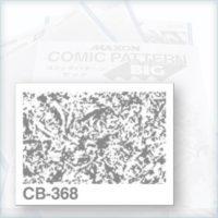 S-CB-368-PROD-RETINI-MAXON-SPECIAL