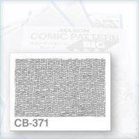 S-CB-371-PROD-RETINI-MAXON-SPECIAL
