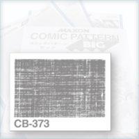 S-CB-373-PROD-RETINI-MAXON-SPECIAL