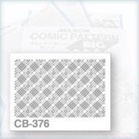 S-CB-376-PROD-RETINI-MAXON-SPECIAL