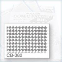 S-CB-382-PROD-RETINI-MAXON-SPECIAL