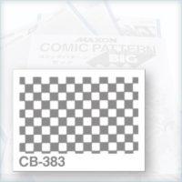 S-CB-383-PROD-RETINI-MAXON-SPECIAL