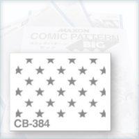 S-CB-384-PROD-RETINI-MAXON-SPECIAL