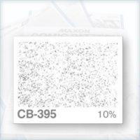 S-CB-395-PROD-RETINI-MAXON