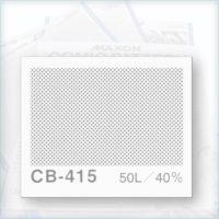 S-CB-415-PROD-RETINI-MAXON