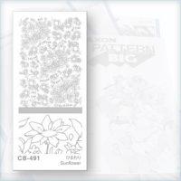 S-CB-491-PROD-RETINI-MAXON-FLOWERS