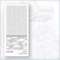 S-CB-509-PROD-RETINI-MAXON-TEXTILE