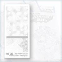 S-CB-562-PROD-RETINI-MAXON-KAKEAMI