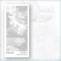 S-CB-592-PROD-RETINI-MAXON-FLOWERS