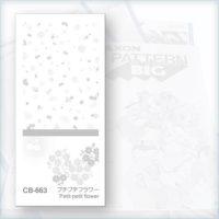 S-CB-663-PROD-RETINI-MAXON-FLOWERS