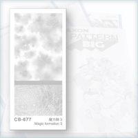 S-CB-677-PROD-RETINI-MAXON-DECORATIONandLACE