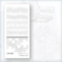 S-CB-680-PROD-RETINI-MAXON-FLOWERS