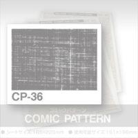 S-CP-36-MAXON-CP
