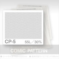 S-CP-5-MAXON-CP