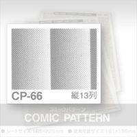 S-CP-66-MAXON-CP