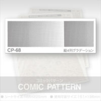 S-CP-68-MAXON-CP