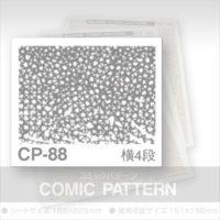 S-CP-88-MAXON-CP