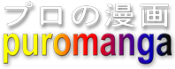 puromanga.net