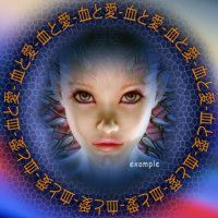 R-7-EX-WEB-Haikei