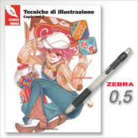 S-MANGA-2-PERSONAGGI-TECNICHEdiILLUSTRAZIONE-Zebra-Z-Grip-Pencil-0.5mm.jpg