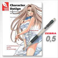 S-MANGA-CHARACTER-Zebra-Z-Grip-Pencil-0.5mm.jpg