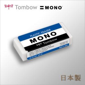 Tombow MONO Eraser – XS