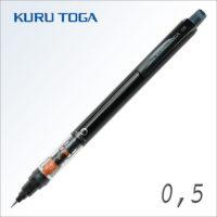 NERO-UNI-KURU-TOGA-SLIDE-PIPE.jpg