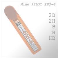 S-MINA-PILOT-ENO-G-05.jpg