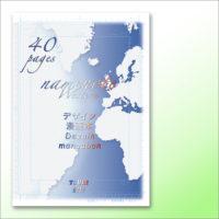 NAMENOTE-A4-web-40-W.jpg