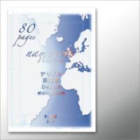 NAMENOTE-A4-web-80-W.jpg