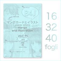 S-16-32-40fogli-WEB-B4J-NEW.jpg