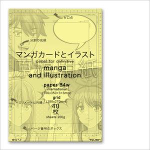 "Carta ""Manga Genkouyoushi"" B4W international-TSURI"