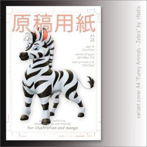 "Carta Manga Genkouyoushi ""Zebra"" A4 B/N e colors – TSURI"