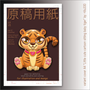 "Carta Manga Genkouyoushi ""Baby Tiger"" A4 B/N e colors – TSURI"