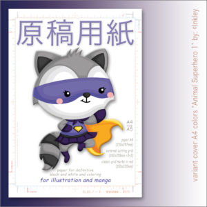 "Carta Manga Genkouyoushi ""Animal Superhero 1"" A4 B/N e colors – TSURI"