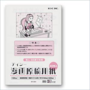 Carta Manga Genkouyoushi – I-C A4 con tachikiri