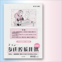 Carta Manga Genkouyoushi – I-C B4 con tachikiri