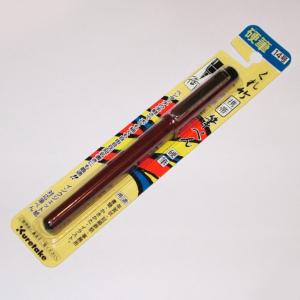 """Keitai Fude Pen """"Kouhitsu"""" No.14"""